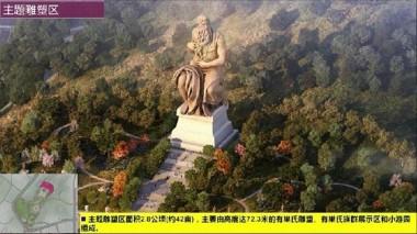 文化広場の中心には、中国聖人の巨像が建つ予定(巣湖市政府)