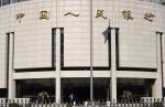 中国人民銀行 (LIU JIN/AFP/Getty Images)