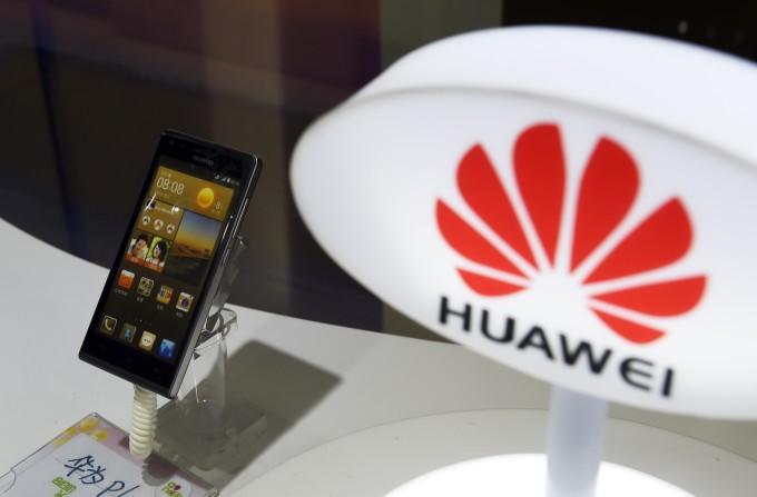 経営破たんした福昌電子は華為(HUAWEI)など中国大手通信機器メーカーに部品を供給していた(GREG BAKER/AFP/Getty Images)