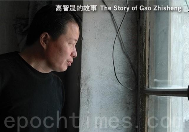 高智晟弁護士(新唐人テレビよりスクリーンショット)