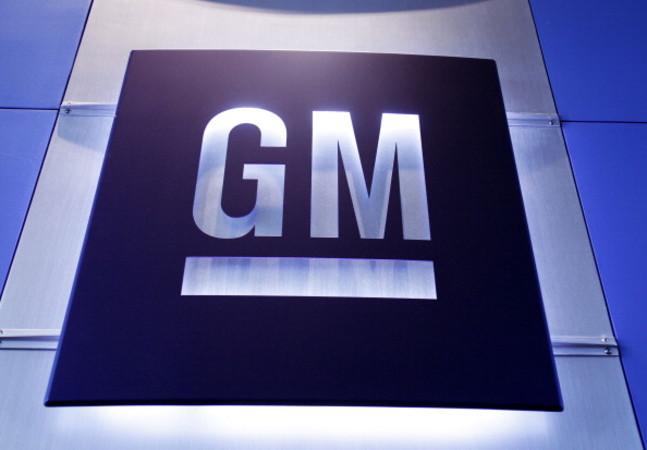 中国で生産したビュイックを米国に逆輸入することを決めたGM(Bill Pugliano/Getty Images)