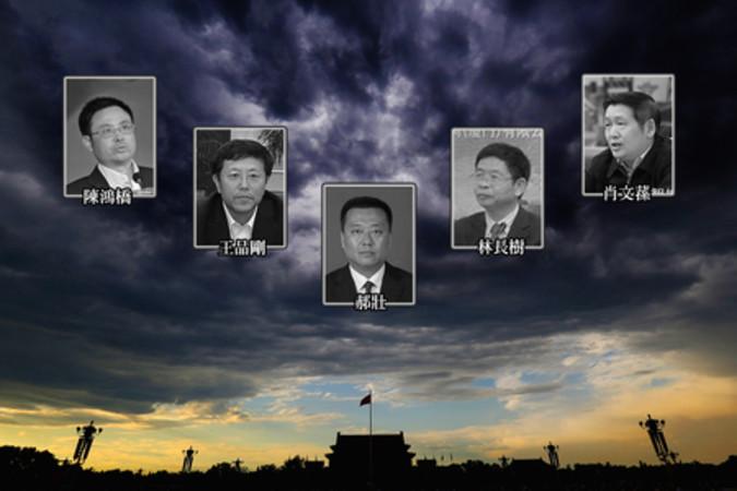 中国で共産党幹部らの「不審死」が相次いでいる。甚だしきに至ってはマカオの税関長が自殺(大紀元、合成写真)