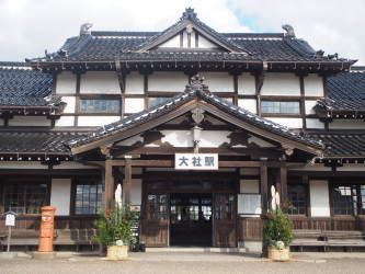 旧大社駅(こずえ撮影)