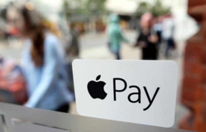 米アップル社の電子決済アップルペイのサービスが2月18日中国国内で開始した(大紀元資料室)