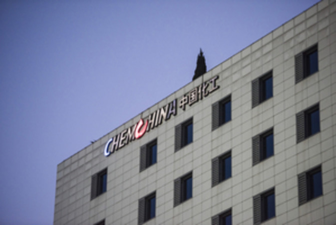 中国国有化学大手の中国化工集団は440億ドルでスイス農薬大手のシンジェンタを買収した (FRED DUFOUR/AFP)