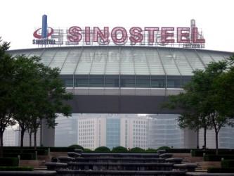 反ダンピング関税、補助金相殺関税の適用により、中国製冷延鋼板が米国市場から消える可能性が高まっている。写真は北京中鋼集団公司(大紀元資料)