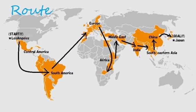現在予定している世界一周の旅ルート(田中さん提供)