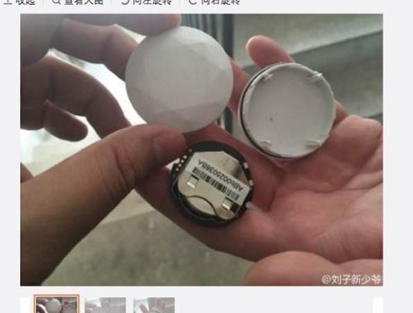 発見された小型の電子機器は、スパイ機器とあやしまれ、住民に破壊された(weiboユーザ)