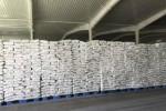 内モンゴル自治区で押収された80トンのニセ食塩(ネット写真)