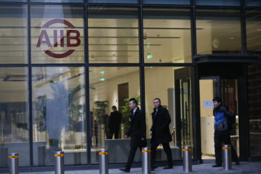 中国北京のAIIB (ChinaFotoPress/ChinaFotoPress via Getty Images)