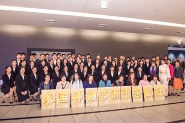 17日、中部国際空港に到着した神韻芸術団メンバーと、出迎えたファン(牛淋/大紀元)