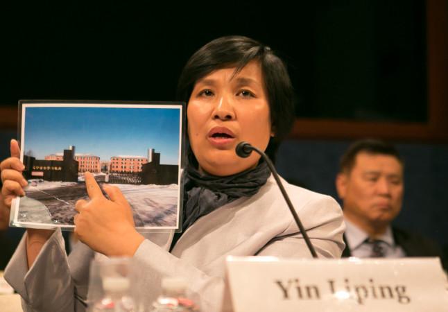 米国議会の公聴会で、拷問や性的暴行について証言した法輪功学習者・尹麗萍さん(明慧ネット)