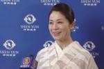 女優で日本舞踊講師、着物デザイナーの尾上博美さんは、神韻の舞台表現は「心や目を楽しませる芸術の集大成」と例えた。