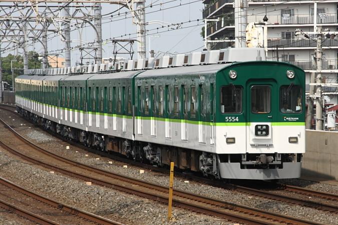 京阪電鉄5000系(京阪電車)