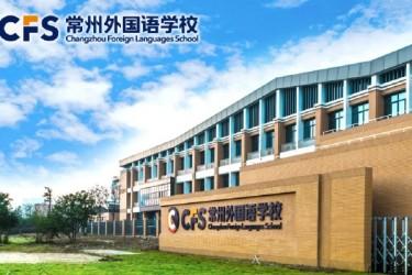 江蘇省の常州外国語学校で、約650人の生徒が健康異常を訴えている(ネット写真)