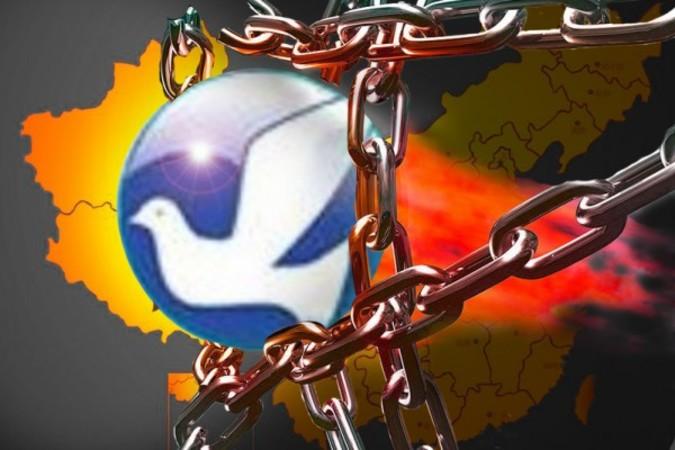アメリカの法輪功学習者が開発した「自由門」や「無界」は、最も有名で幅広く使われている中国のネット封鎖を突破する(「翻牆」)無料ソフトである (合成写真)