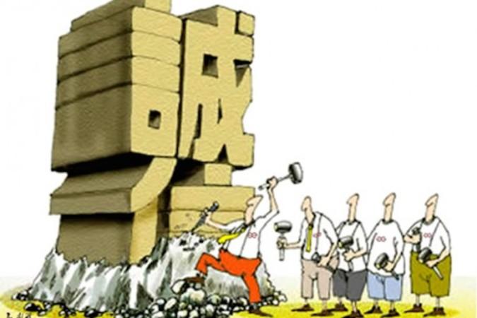 『中国誠信建設状況研究報告』によると、信用度の低さでの中国企業の経済損失は毎年約10兆円に上る (ネット写真)