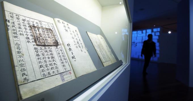 ソウルの国立博物館で2015年4月、ハングル文字の特別展で開かれたときに公開された漢字の資料(Korea.Net/flickr)