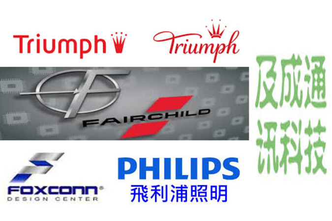 5月末に5つの国際企業が中国から撤退、または資本引き揚げを決定した(大紀元合成写真)