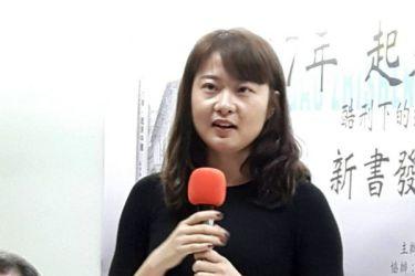 耿格さんは、父親の高智晟弁護士の新著出版が発表されてから高氏とまた連絡が取れなくなっていることを明かした(中央社)