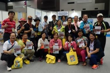 6月24~28日福岡市でライオンズクラブ国際大会が行われた。同大会で台湾ライオンズクラブと台湾国際臓器移植関懐協会は共同で、中国で起きている生体強制臓器摘出問題に関する活動を紹介した(李怡君/大紀元)