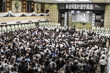 中共太子党「大老」の葉選寧氏の告別儀式が7月14日、広州で行われた(VCG/GettyImages)