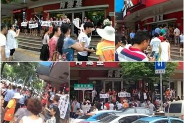 7月16と17日、中国の一部都市で米系飲食チェーン、ケンタッキー・フライド・チキンの店舗前で、一部の市民らが南シナ海をめぐる仲裁判決に対し、抗議活動を行った(ネット写真)