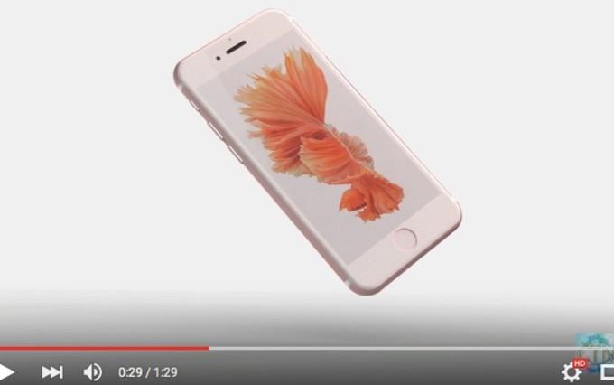 噂されているアップルのiPhone7(スクリーンショット)