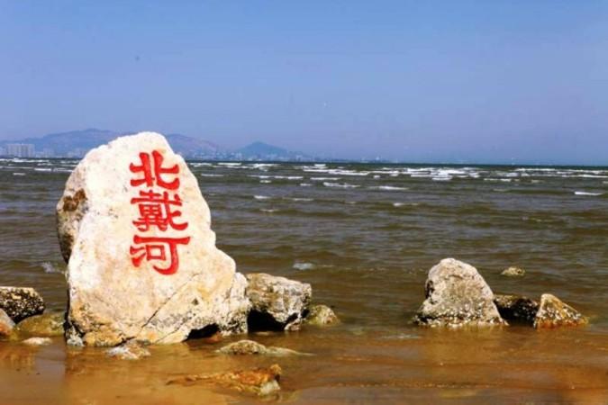 北戴河は、北京市から東へ約300キロの河北省秦皇島市の海側にある一地域名で、近くには万里の長城の東端、山海関があることでも知られている、中国屈指の高級避暑地。(ネット写真)