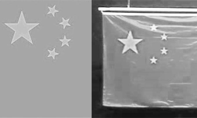 リオ五輪でデザインミスの中国共産党の五星紅旗=右(合成写真)