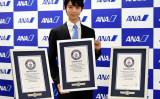フィギュアスケートの羽生結弦選手が昨年末、国際大会で獲得した3つの得点が、ギネス世界記録に認定された。(Getty Images)