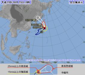観測史上最も長寿な台風10号「ライオンロック」は、30日朝に東北地方に上陸する恐れ(Japan Meteorological Agency)