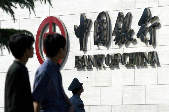 中国銀行北京本社(AFP/Getty Images)