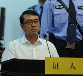 2012年2月6日、中国四川省成都市の米国総領事館に駆け込んだ、王立軍・元重慶市副市長(ネット写真)