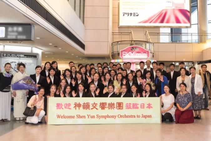 神韻交響楽団が成田空港に到着(牛彬/大紀元)