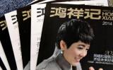 韓国メディアによると、遼寧鴻祥実業発展有限公司と同様に、北朝鮮のためにマネーロンダリングを行う丹東の貿易関連企業が約15~16社ある。(ネット写真)