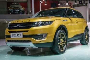 イギリス自動車メーカーのジャガーランドローバー(JLR)は北京市の裁判所に対して、中国自動車メーカーの江鈴汽車の「ランドウインドX7」自動車のデデザインが同社の「レンジローバーイヴォーク」と酷似しているとし、著作権侵害などで訴訟を行っている。写真は江鈴汽車のランドウインドX7。(ネット写真)