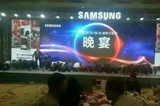 河北省で開催された販売会でサムスンの韓国役員が中国現地職員を率いて集団で土下座した。(会議参加者より)