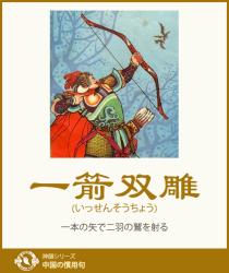 (神韻芸術団フェイスブック)