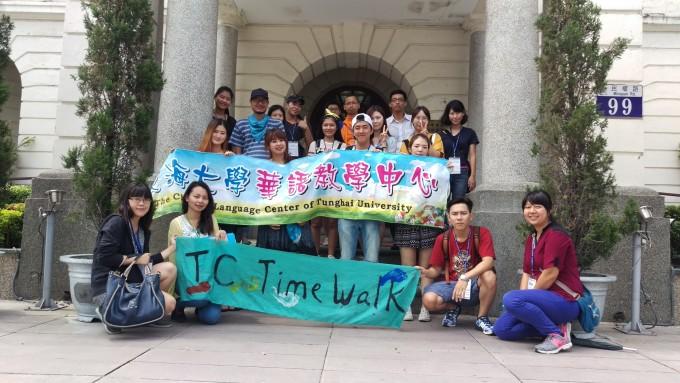 あなたも、台湾生活を満喫しながら、中国語を身につけてみませんか?(写真/東海大学提供)