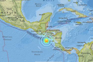中米エルサルバドル沖で大地震が発生した。(USGS)