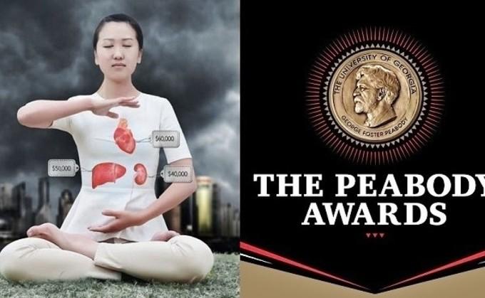 米映像界最高栄誉のピーボディ賞を受賞したドキュメンタリー映画「Human Harvest(人狩り)」(新唐人テレビ)