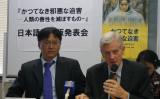 出版発表会に出席した黄士維氏とデービット・キルガ―氏(大紀元/文亮)
