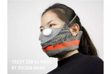スニーカーをリメイクした防塵マスク、ネットオークションで50万円で値付けされた(ネット写真)