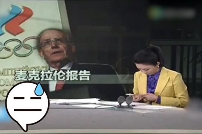 中国国営中央テレビ(CCTV)の女性キャスターが生放送の番組中にスマホを操作している様子が全国に放送された。(スクリーンショット)