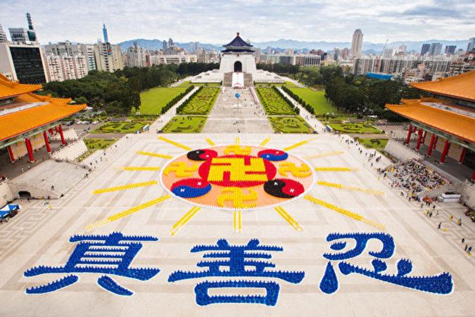 世界各地から来た法輪功学習者6300人で作る人文字「法輪図」(大紀元)