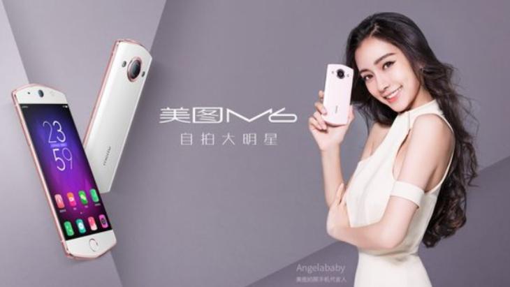 画像加工アプリ「美図秀秀(Meitu Pics)」はデータを収集し中国に転送していると米専門家が指摘(同社広告スクリーンショット)