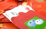 今年の旧正月、中国では微信(WeChat)で142億回もの電子お年玉送信があったという(ネット写真)
