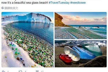 ロシア・ピョートル大帝湾の東北部に位置するウスリーベイ(Ussuri Bay)。廃棄された沢山のガラス瓶が長年海水に削られ彩り美しいガラス海岸に変身した(ツイッターのスクリーンショット)