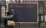 あなたが後悔していることを自由に書いて下さい(スクリーンショット)